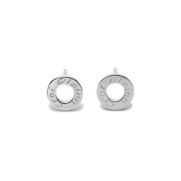 Croi Alainn Stud Earrings, Sliver